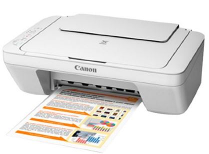 Buy From Amazon Canon MG2570 Colour Multifunction Inkjet Printer (WHITE) @ Rs 2292