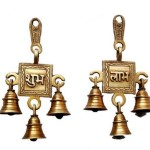 Pepperfry offer Handecor Brass Shubh Labh Hanging Bells Set
