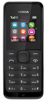 Sabse Sasta Nokia Mobiles Just Below Rs 2000 online from flipkart india