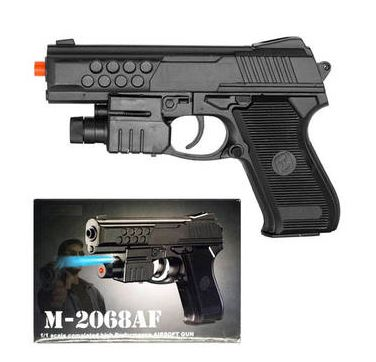 PayTM : Toyzstation Sport Air Gun