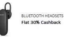 bluetooth headsets - flat 30 percent cashback