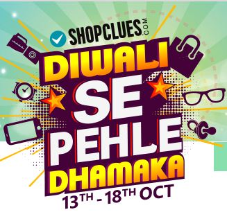 Shopclues Diwali Flea Market Oct 2015 Product Deals