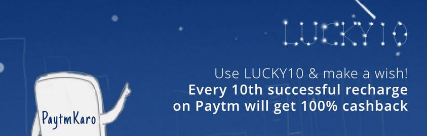 lucky 10 coupon for recharge
