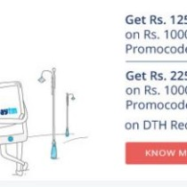 Cashback of the DTH Recharges