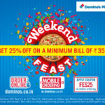 dominos 2015 coupon codes online