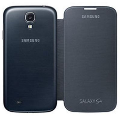 Flip Cover for Samsung Galaxy S4 (Black)