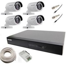 Hikvision Hybrid Video Recorder 5 Channel Home Security Camera