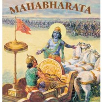 Mahabharata (Set of 3 Volumes) (English)(Hardcover)