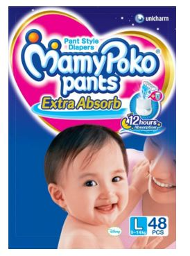 Upto 50% Off On Baby Diapers – Pampers, Huggies, Mamy Poko‎