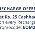 PayTM offers the month end booster : Get Rs 25 cashback on every recharge