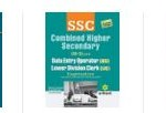 buy Staff Selection Commission(SSC) Exam Prep Books