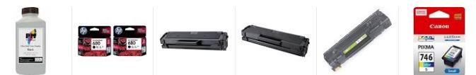 Best Offers on  ink catridges for your printers, fax machines & copiers