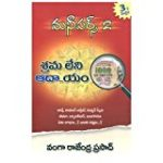 20 Bestsellers in Andhra Pradesh Education Board Books  from Amazon india