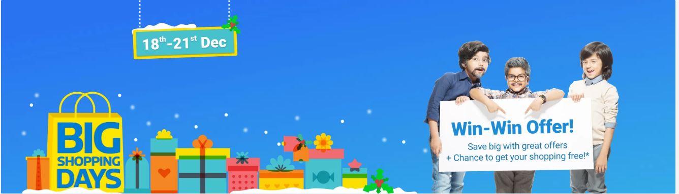 flipkart-big-shopping-days-win-win-offers-from-18th-dec-to-21st-dec-2016