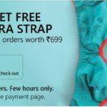 Covia 4 Bras @699 & get free bra strap worth Rs 699