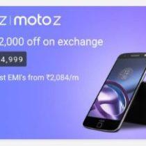 top mobile phones exchange offers