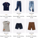 Flat 60 To 80 Percent Off on Kids Clothes from Ajio – Clearance Sale