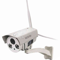 Top 5 D3D Wireless HD Outdoor IP WiFi CCTV Security Camera